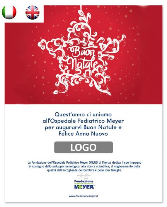 Email augurale con logo aziendale (EBA01)