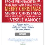 Email augurale con logo aziendale (EBA03)-11